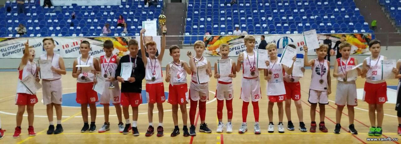 Бронзовые призеры кубка Королева по 2010 г.р.